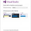 Visual Studio 2015 リリース