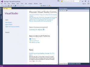 Visual Stduio 2015 初期画面