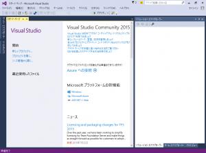 Visual Stduio 2015 日本語化