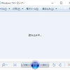 Windows 10でWindows フォト ビューアーを使う方法